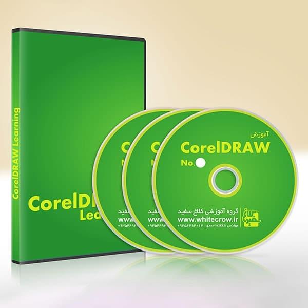 coreldraw-600x600