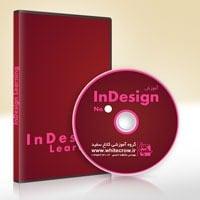 indesign-200x200