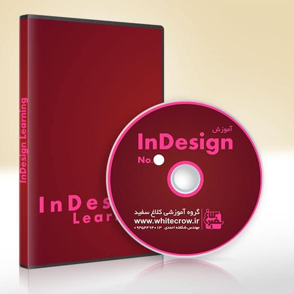 indesign-600x600